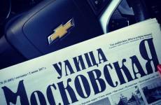 «Новый BMW депутата Куприной» укатил в Ялту