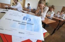 7 июня пензенские выпускники сдадут ЕГЭ по физике и литературе