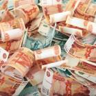 Доход главбуха ПГУАС превысил 5 млн. рублей