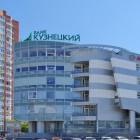 Белозерцев «положил глаз» на банк «Кузнецкий»