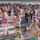 12 июня несколько тысяч человек посетили набережную Города Спутника