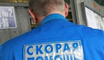 В Пензе врач Скорой помощи обворовал бабушку на 10 тысяч