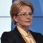 В Пензенскую область приедет министр здравоохранения России Вероника Скворцова