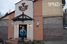 Губернатор больше не заходит в кафе. Пензенское заведение «777» теряет клиентов из-за шумихи в СМИ