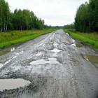 Пензенская область выделила средства на ремонт магистралей