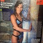 Пензенская пловчиха Анастасия Фесикова красуется на страницах Men's Health