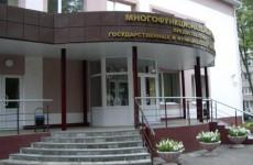 Пензенские МФЦ будут выдавать водительские удостоверения и паспорта