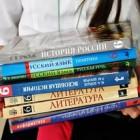 В Пензенской области на покупку учебников дополнительно выделят пять миллионов