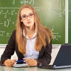 Стали известны имена лучших учителей Пензы