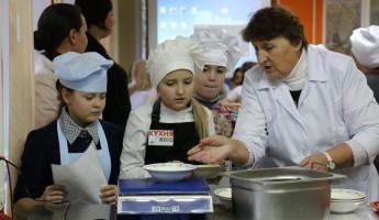 Директор зареченского «Комбината школьного питания» прокомментировала ситуацию в компании
