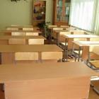 В Пензе 345 образовательных учреждений готовы к 1 сентября
