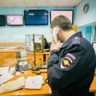 МВД Пензы призывает «не вестись» на голосования «левых» СМИ
