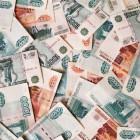 Департамент госимущества хочет отсудить у ООО «ФинГрупп» 37 млн. рублей