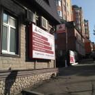 Пензенской «Эс класс клинике» «подложили» «свищ»