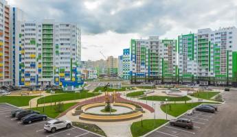 Ипотека в Спутнике стала еще доступнее