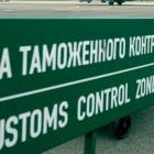 «Биосинтез», «Рубин» и «Радиозавод» в списке крупнейших экспортеров Пензенской области