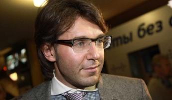 Андрей Малахов поблагодарил «Таню» из Никольска за поддержку