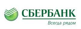 Сбербанк дарит малому бизнесу рекламную кампанию