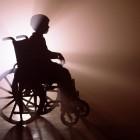 «Нас не догонят». В Пензе пройдет фестиваль инвалидов