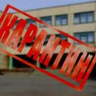 Все школы города Пензы закрываются на карантин