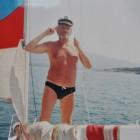 Директор Пензенской картинной галереи показал свои пляжные фото