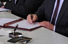 Гендиректор «Термодома» Ибрагимов принял участие в совещании в Минстрое РФ