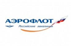 Аэрофлот удостоен официальной благодарности за поддержку малого и среднего бизнеса