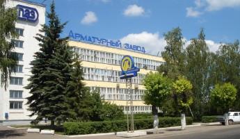 Борьба Олегов. Кому достанется Пензенский арматурный завод?