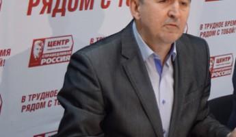 Валерий Плахута объяснил, почему ушел с должности директора МУП «Аншлаг»