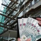 Пензенские пенсионеры получат до 100 % компенсации на оплату капремонта