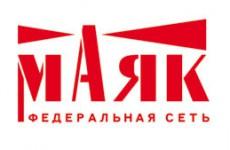 Федеральный «Маяк» «подложил» пензенцам …ломбард
