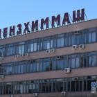 «Пензхиммаш» выставил Газпрому любопытный счет