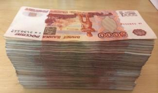 В администрации обсудили бюджет Пензы на 2018 год