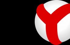 «Яндекс» озвучил самые популярные запросы о городах страны. Пенза в теме