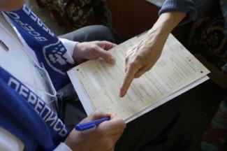 Стало известно, когда в России пройдет новая перепись