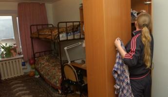 Перед ЧМ-2018 по футболу из российских общежитий выселят студентов