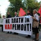 Пензенская мэрия возглавила «Чёрный список» должников за капремонт