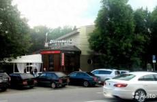 Пензенский «Брависсимо» продают за 25 млн. рублей
