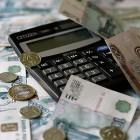 Пензенцам выплатили долги по зарплате на сумму более 380 миллионов рублей
