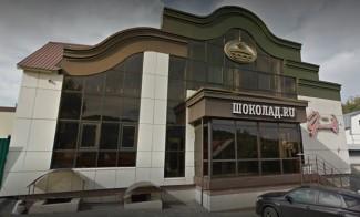 В центре Пензы продается ресторан, имеющий отношение к известной сети Шоколад.ru