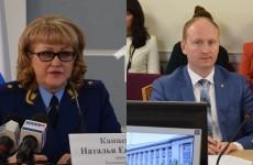 Канцерова наказала Москвина за невнимательность