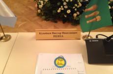 Мэр Пензы Кувайцев вошел в состав правления Ассоциации городов Поволжья