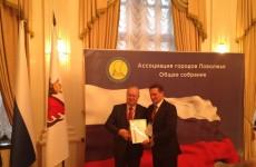Кувайцева наградили в Казани за развитие самоуправления
