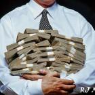 Зарплаты пензенских чиновников «заморожены»