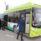 Жители Волгограда могут оплачивать проезд банковской картой