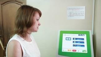 МУП «Арцис» разослало в СМИ «ультиматум» ООО «Пензаплат» и банка «Кузнецкий»