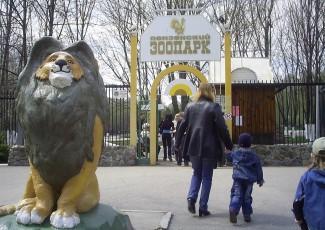 Влюбленные в день святого Валентина могут посетить Пензенский зоопарк в полцены