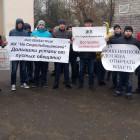 Минстрой РФ фиксирует проблемы дольщиков только в двух недостроенных домах пензенского региона