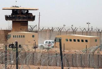 Женщины и дети из Пензы оказались в иракской тюрьме. Список
