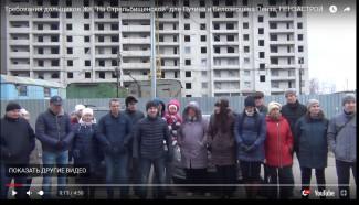 Дольщики Журавлева попросили у президента Путина гармонии